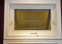 interior-awning